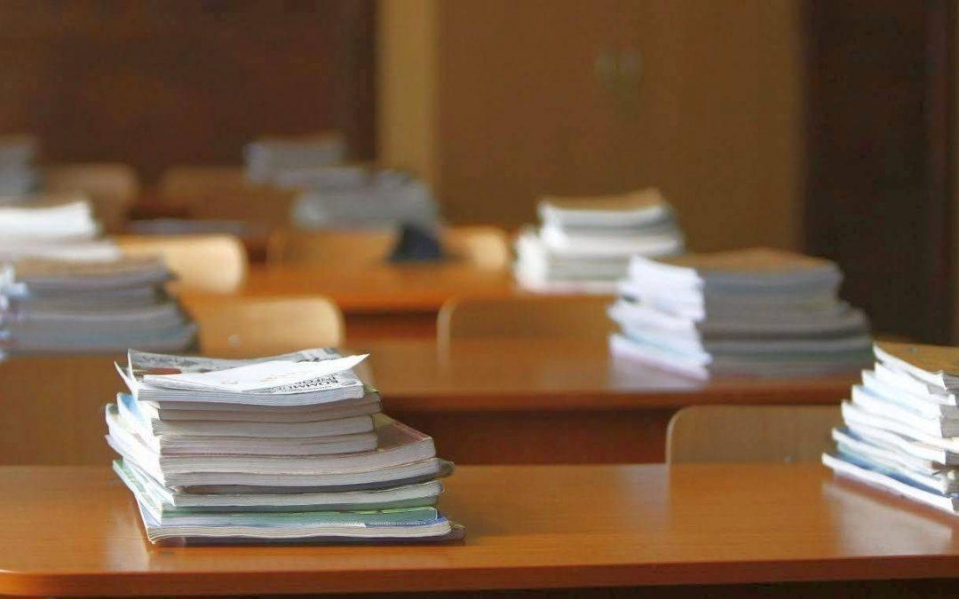 tiparire manuale scolare